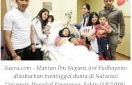 Andi Arief : Ibu Ani Telah Meninggal Dunia